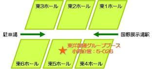 comaichi.jpg